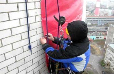 Промышленный альпинизм обучение и трудоустройство москва